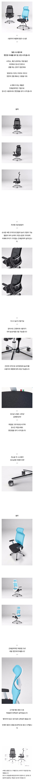 회전식 사무용 책상 의자 - 베이비글, 138,000원, 가구 DIY, 선반/선반장