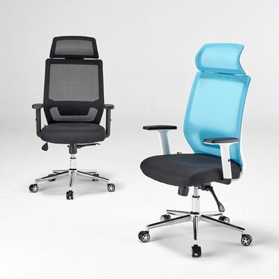 회전식 사무용 책상 의자