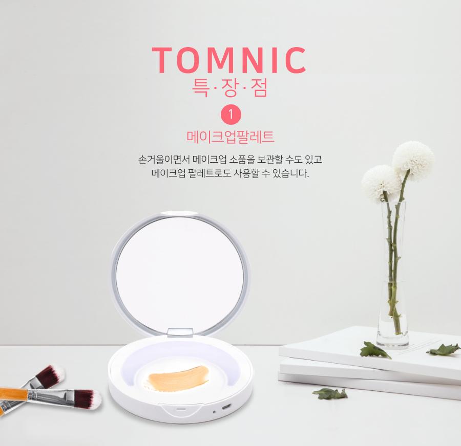 LED 화장 거울 팩트형-Basic BOLD-디아 - 탐닉, 18,000원, 도구, 거울