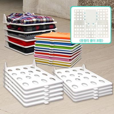 위즈홈 옷정리 트레이 30P(일반형)+20P(높은형)+옷접는 폴더 1P
