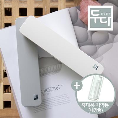 무선 USB 충전식 LED 휴대용 칫솔 살균기 SIC-1000
