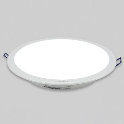 필립스 거실조명등 다운라이트 DN027B LED20 CW D200