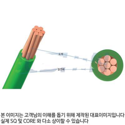 TFR-GV PVC 절연 접지 전선케이블 연선 트레이용 4SQ