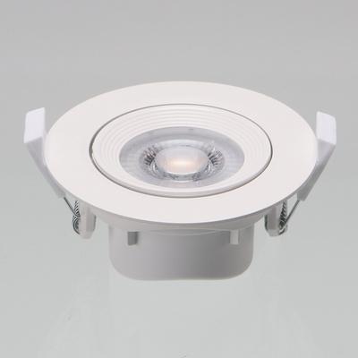 번개표 LED MR16 회전매입등 5W 전구색 KS