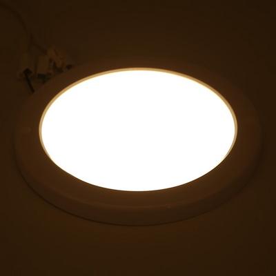 LED 원형 직부등 엣지조명 8인치 20W 전구색