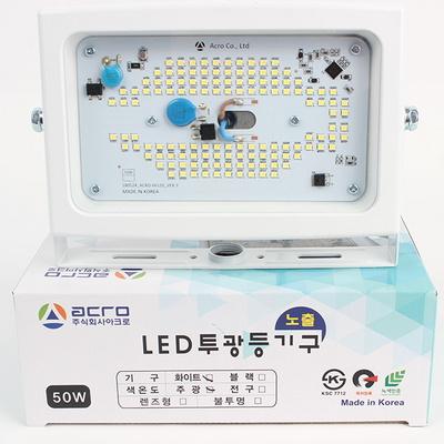 LED 투광기 투광등 국산 아크로 35W 전구색