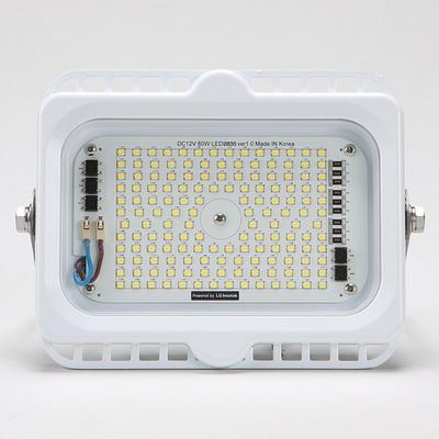 삼립 선박용 DC LED 투광기 DC 12V 80W 화이트 주광색 IP68