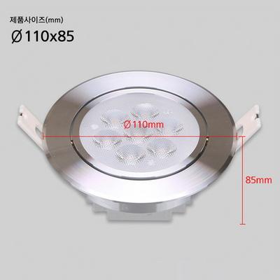 현관조명등 MR-16 LED 일체형 7W 은색 주광색