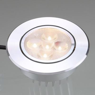 현관조명등 MR-16 LED 일체형 5W 은색 전구색
