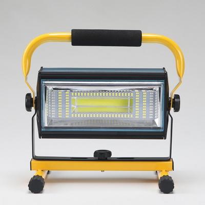 충전식 투광기 작업등 LED COB 100W 방수형 공사 캠핑용