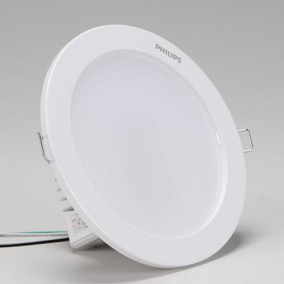 다운라이트 LED 고효율 6인치 20W 2000LM 주광색
