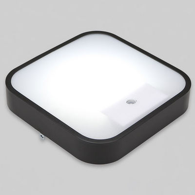 LED 센스등 블랙콤비 15w 주광색