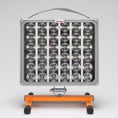 휴대용 LED투광기 카프로 90W 4C-1736S 직진형 충전