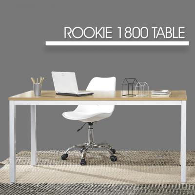 [리빙스케치]루키 1800 테이블 화이트 철제책상 티테이블 다용도테이블