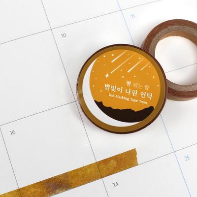 윤동주 별 헤는 밤 잉크 마스킹테이프 3종