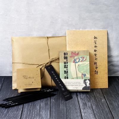 동주의 소포 (연필 세트+포스트잇+미니북+노트)