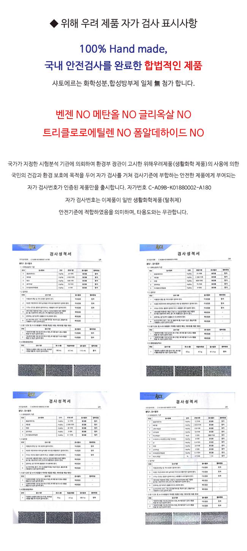 샤토에르 블랙 틴케이스 소이캔들 240ml - 타입원, 18,900원, 캔들, 틴캔들