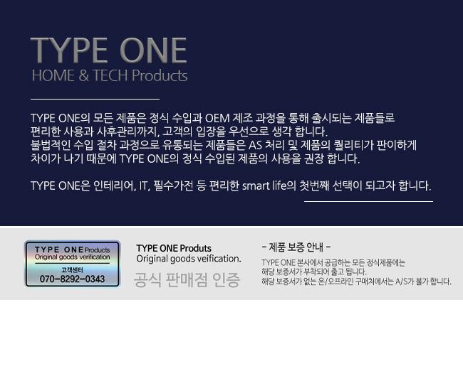 아이패드 미니5 클리어 케이스 Y 거치대 - 타입원, 29,000원, 케이스, 아이패드/미니