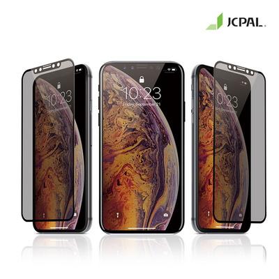 JCPAL 아이폰11/Pro/Max 프라이버시 보호 강화유리