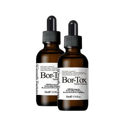 메디필 보르톡스 앰플 1+1 2병