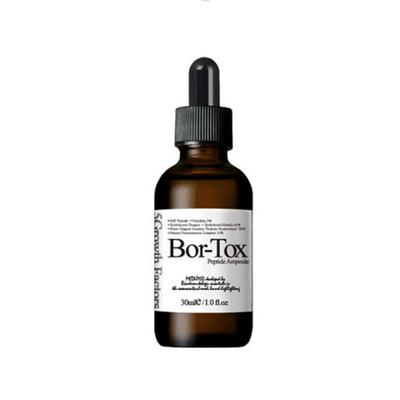 메디필 보르톡스 앰플 1병