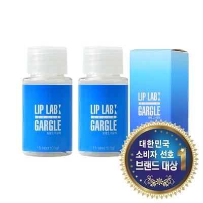 립랩 Liplap 씹는 치약 1+2 15정/ 50정 여행용 휴대용 고체가글