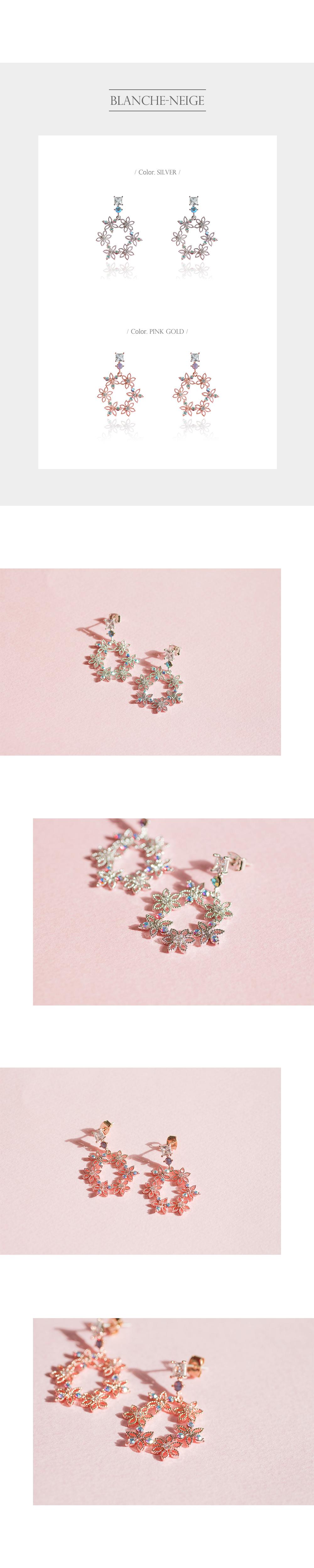 블랑슈네쥬 귀걸이 귀찌 - 에르모사 스타일, 15,500원, 실버, 드롭귀걸이