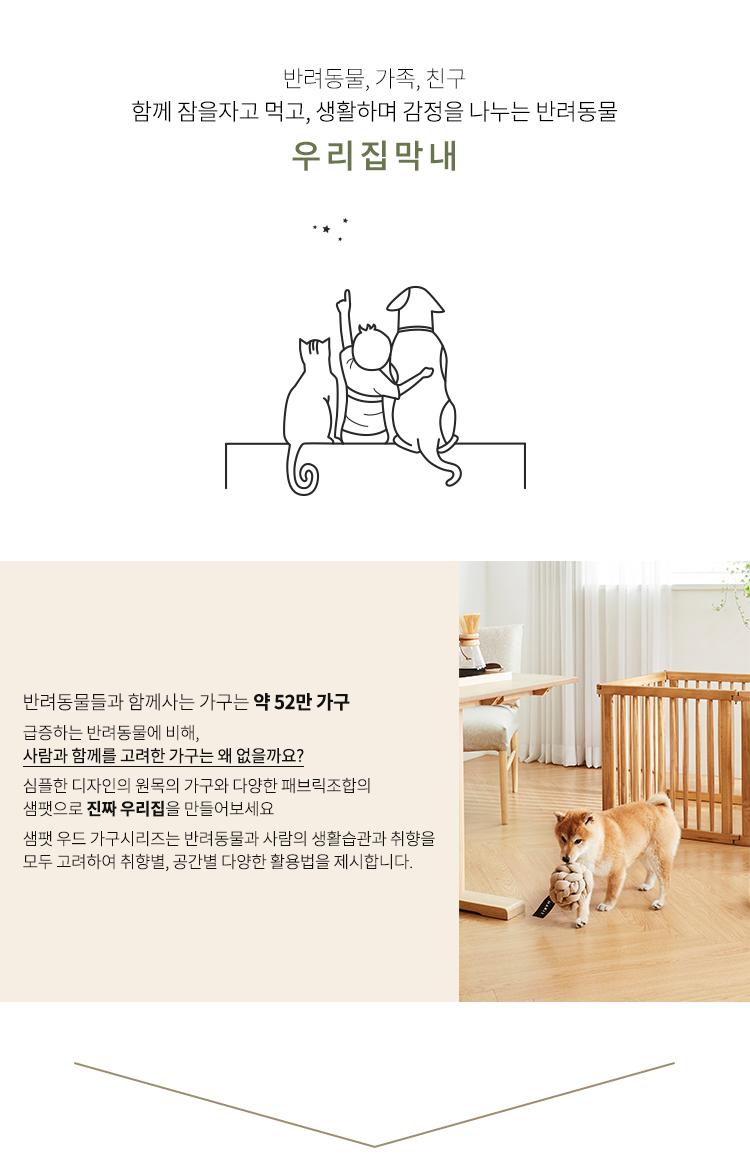 해빗 원목 펫 식기 식탁 2구세트 강아지 고양이 밥그릇 - 더해빗, 42,000원, 급수/급식기, 식기/식탁