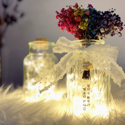 맞춤문구 제작 레인보우안개꽃 LED 무드등
