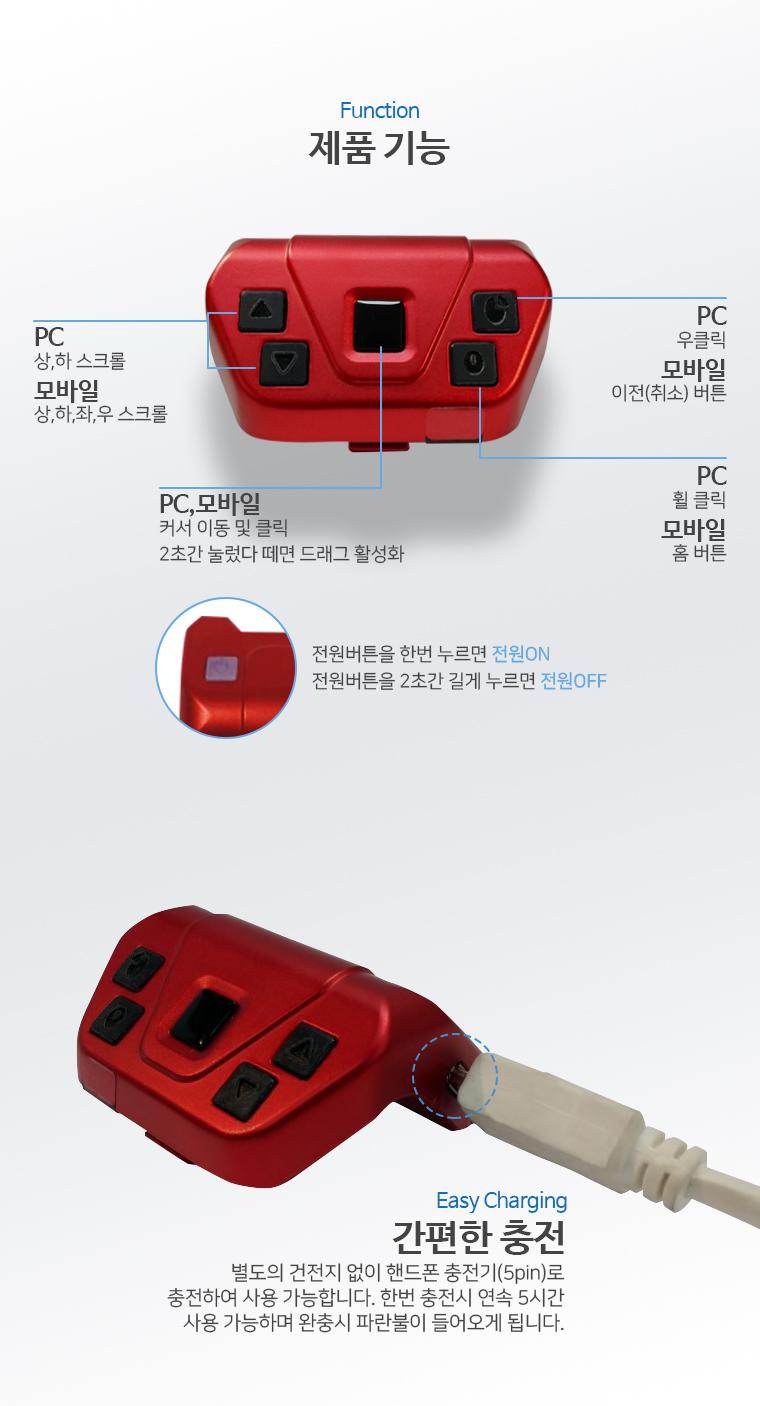 골무 포인터 마우스 다크블랙 - 파트엠, 72,500원, 마우스, 무선마우스