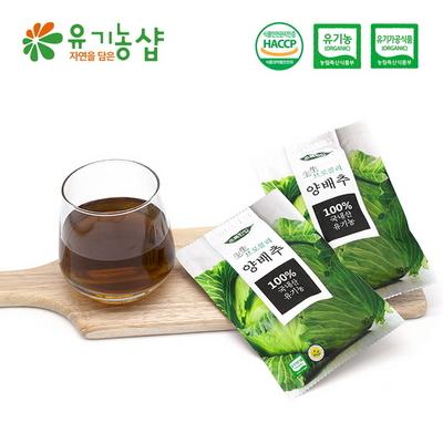 유기농 브로콜리 양배추즙 110ml 60포(30포2BOX) 선물포장