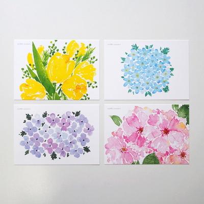 수채화 꽃 엽서 4종 세트