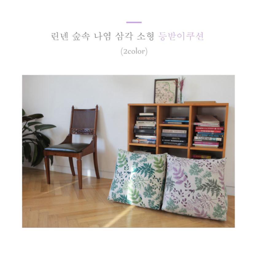 린넨 면 침대 삼각등받이쿠션 다리베개 - 아미앙스, 42,900원, 쿠션, 패턴/도트