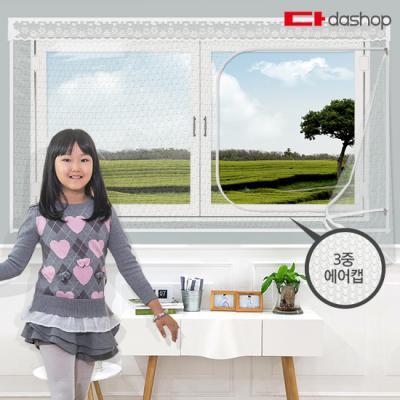 다샵 창문형 지퍼식 방풍비닐 3중에어캡 180x150