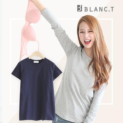 블랑티 속옷이 필요없는 반팔 티셔츠 네이비