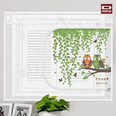 다샵 창문형 지퍼식 모기장 커플부엉이 150x120