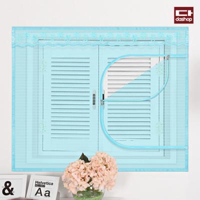 다샵 창문형 지퍼식 모기장 블루 150x120