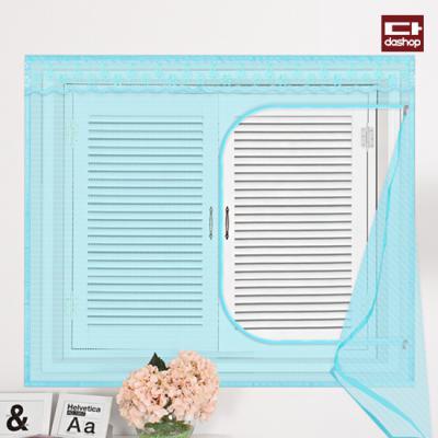 다샵 창문형 지퍼식 모기장 블루 180x150