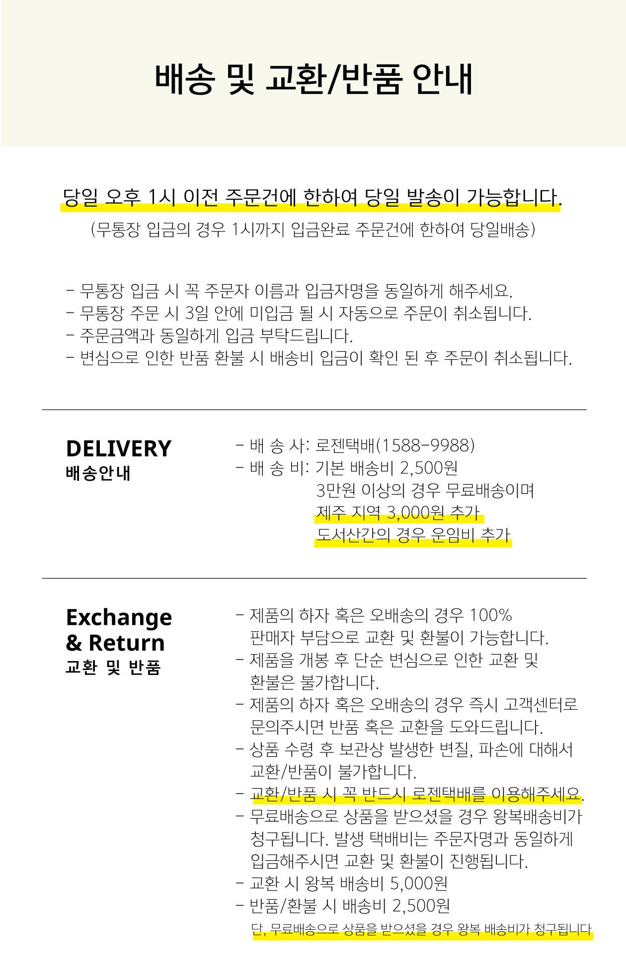 아로마 강아지비누 딥다크 (유색모 단모용) - 프랭킷, 13,000원, 미용/목욕용품, 샴푸/린스