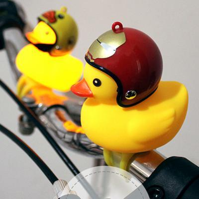 자전거 유모차 킥보드 러버덕 헬멧 오리라이트 전조등