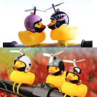 프로펠러 헬멧 러버덕 자전거/라이트 벨 안전등 전조등
