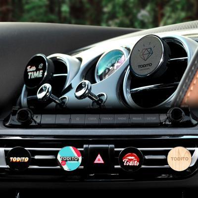 토디토 자동차 차량용방향제 디퓨저 오일 리필타입 클립형