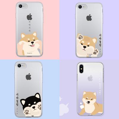 아이폰 X 8 7PLUS 11 시바견 강아지 투명 젤리 클리어 폰케이스