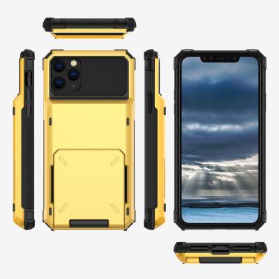 아이폰11/PRO/XS/MAX/8/SE2 슬림핏 카드 수납 아머 하드 폰케이스