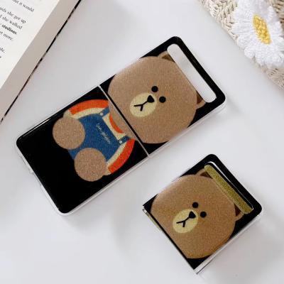 갤럭시 제트플립 Z플립 슬림핏 곰돌이 캐릭터 젤리 휴대폰 케이스