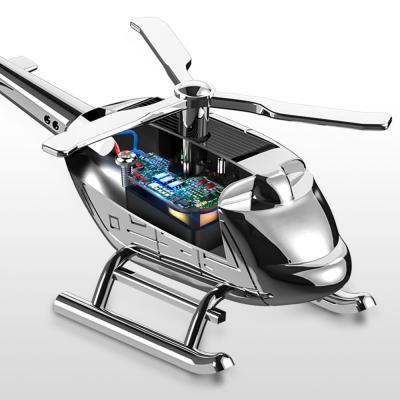태양열 프로펠러 헬기 차량용/프리미엄 방향제 리필 디퓨저 새차선물