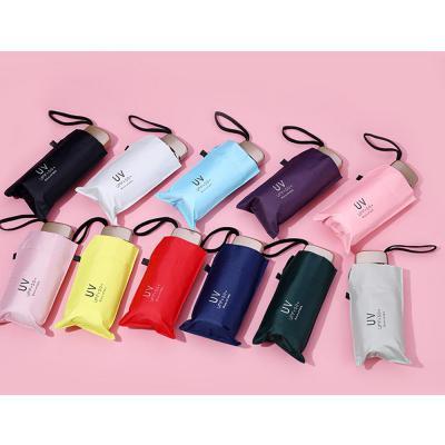 튼튼한 양면 미니 수동 휴대 양산 우산 우양산 UV자외선 차단 9컬러