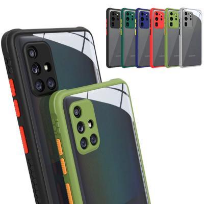 갤럭시 A51 A71 A21 A31 A50 A30 렌즈보호캡 투명 하드 휴대폰 케이스
