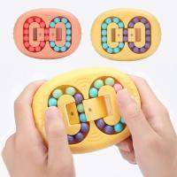 매직빈 구슬 큐브 사각 라운드 피젯토이 퍼즐 놀이 구슬 색맞추기