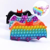 무지개 푸쉬팝 팝잇 박쥐 소지품 수납 파우치 크로스백 스트랩 가방